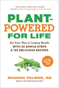 plant-powered-for-life.cover-2-1